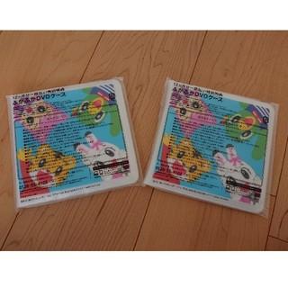 ガッケン(学研)の【しまじろう】ふかふかDVDケース 2個セット(CD/DVD収納)