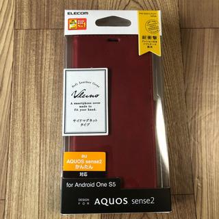 エレコム(ELECOM)のAQUOS sense2 /Android One S5 手帳型ケース 1649(Androidケース)