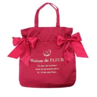 Maison de FLEUR - Maison de FLEUR♡ダブルリボントート♡メゾンドフルール