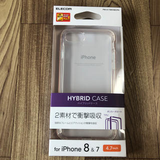 エレコム(ELECOM)のiPhone7/8  SE(第2世代)ハイブリッドケース 1650(iPhoneケース)