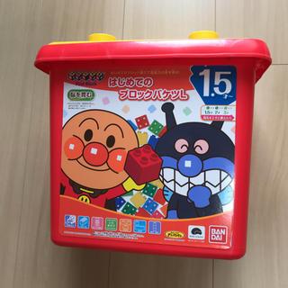 アンパンマン(アンパンマン)の Φアンパンマン ブロックラボ はじめてのブロックバケツLΦレゴ、バンダイ(積み木/ブロック)