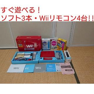 ウィー(Wii)のWii スーパーマリオブラザーズ25周年記念モデル 他(家庭用ゲーム機本体)