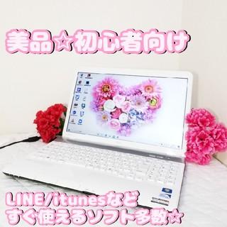 NEC - 初心者向け☆ワードエクセルパワーポイント互換☆初期設定済すぐ使えるノートパソコン
