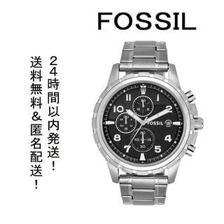 FOSSIL - 【新品未開封】FOSSIL メンズ 腕時計 クロノグラフ