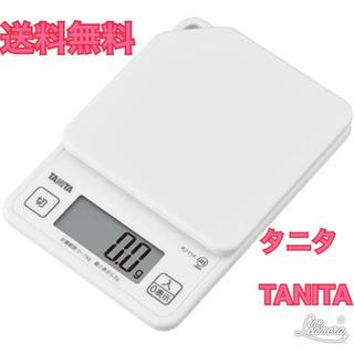 タニタ(TANITA)の【新品】タニタ はかり キッチンスケール KJ-114-WH(調理道具/製菓道具)