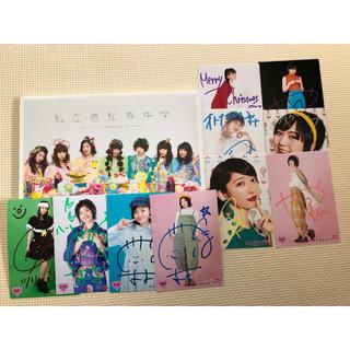 私立恵比寿中学 パンフレットVol.10+生写真セット(アイドルグッズ)