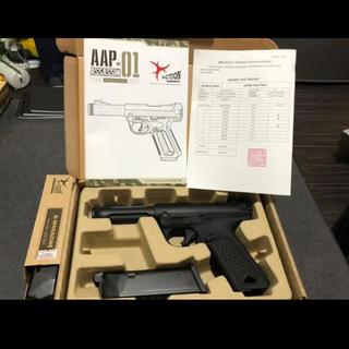 AAP-01 Assassin 日本仕様(ガスガン)
