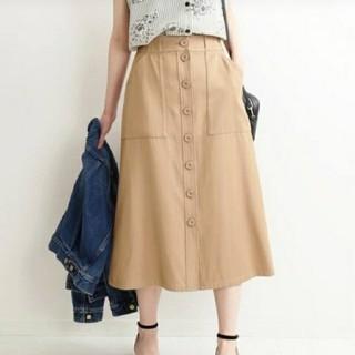 IENA - 新品未使用♡イエナ♡C/Rツイルボタンダウンスカート 36