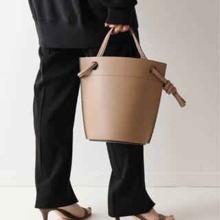 FRAMeWORK - FRAMeWORK ORSETTO CORDA バケツ Bag バッグ ベージュ