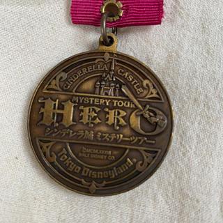 ディズニー(Disney)のシンデレラ城 ミステリーツアーメダル(ノベルティグッズ)