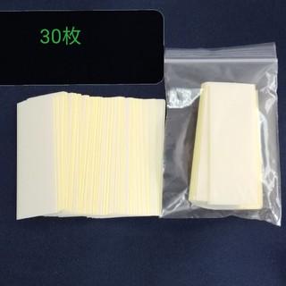 新品◆医療用両面 3Mテープ◆30枚 かつら・ウィッグに使用可能(その他)