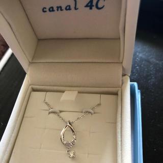 カナルヨンドシー(canal4℃)のカナル4℃ シルバーネックレス未使用(ネックレス)