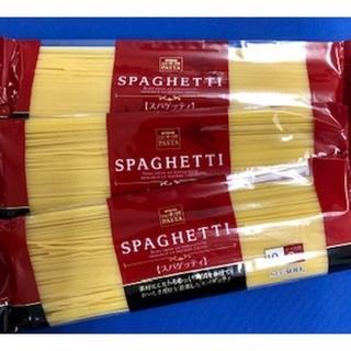 スパゲティ 1.9㎜ 300g×3個 ニューオークボ 送無 パスタ 一源(その他)