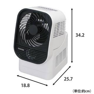 アイリスオーヤマ(アイリスオーヤマ)のアイリスオーヤマ カラリエ 衣類乾燥機 KIK-C510(衣類乾燥機)