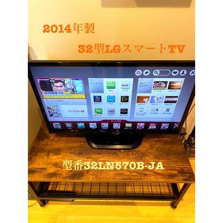 エルジーエレクトロニクス(LG Electronics)のLG32型スマートTV(テレビ)