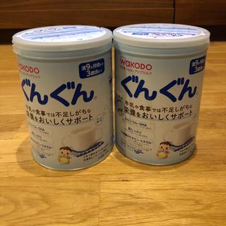 和光堂 - 粉ミルク 和光堂 ぐんぐん 大缶830g  2缶セット