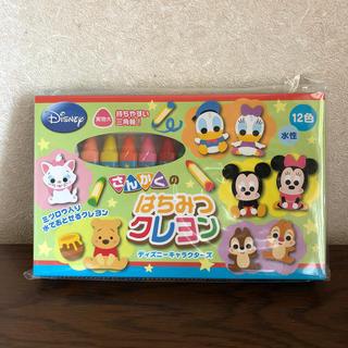 ディズニー(Disney)の新品 クレヨン ディズニー(クレヨン/パステル)