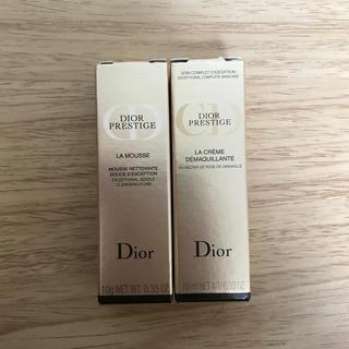 Christian Dior - ディオール★プレステージ サンプル2種セット