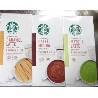 Starbucks Coffee - スターバックス プレミアム ミックスアソート 3箱セット