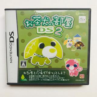 ニンテンドーDS(ニンテンドーDS)の【中古】 お茶犬の部屋DS 2 任天堂 NINTENDO ニンテンドー(携帯用ゲームソフト)