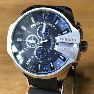 ディーゼル(DIESEL)の【新品】ディーゼル DIESEL メガチーフ メンズ 腕時計 DZ4423(腕時計(アナログ))