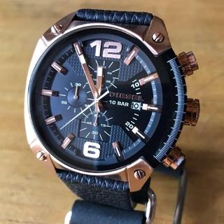 ディーゼル(DIESEL)の【新品】ディーゼル DIESEL クオーツ メンズ クロノ 腕時計 DZ4297(腕時計(アナログ))