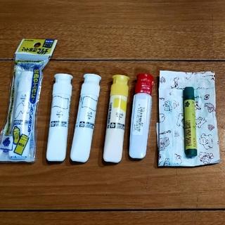 サクラクレパス(サクラクレパス)の新品未使用 絵の具  白 黄 赤(絵の具/ポスターカラー)