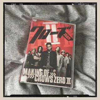 【メイキングです!】メイキング オブ クローズZEROII DVD(日本映画)