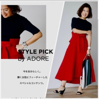 ADORE - 2018SS大草直子さん着用◆ADORE アドーア◆ベルト付スカート&リブニット