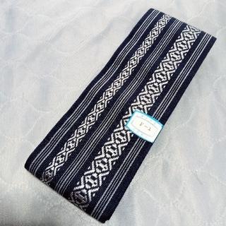 新品 紳士用帯 角帯 リバーシブル 紺×シルバー 紳士帯 メンズ帯(帯)