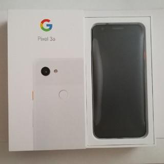 新品未使用 Google Pixel3a 64GB ホワイト SIMロック解除済