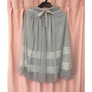 アクシーズファム(axes femme)のアクシーズファムのスカート(ひざ丈スカート)