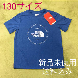 THE NORTH FACE - ノースフェイス Tシャツ 130サイズ 新品未使用