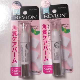 レブロン(REVLON)のRevlon 角質ケアバーム 2本セット(リップケア/リップクリーム)