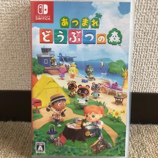 Nintendo Switch - 「あつまれ どうぶつの森 Switch」