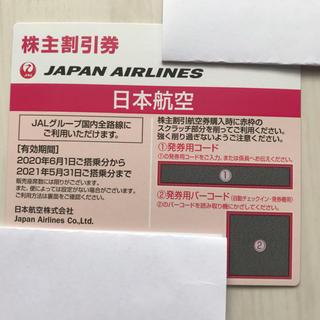 ジャル(ニホンコウクウ)(JAL(日本航空))の日本航空 株主優待券 JAL(航空券)