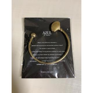 アズールバイマウジー(AZUL by moussy)のAZUL by moussy シェル キーチャーム(キーホルダー)