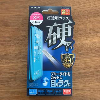 エレコム(ELECOM)のiPhone XR・11 液晶保護ガラスフイルム ブルーライトカット(保護フィルム)