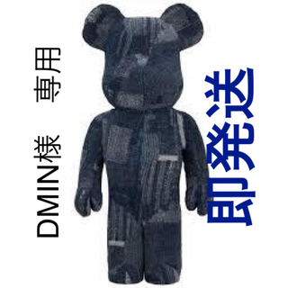 MEDICOM TOY - BE@RBRICK FDMTL 1000% 新品