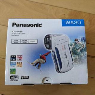 パナソニック(Panasonic)のデジタルムービーカメラ HX-WA30 美品(コンパクトデジタルカメラ)