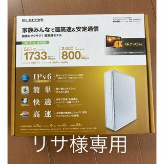 エレコム(ELECOM)のエレコム ギガビットルーター wifiルーター(PC周辺機器)