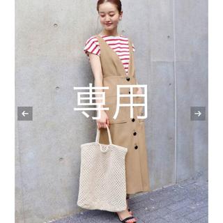 IENA - IENA 前ボタンジャンパースカート