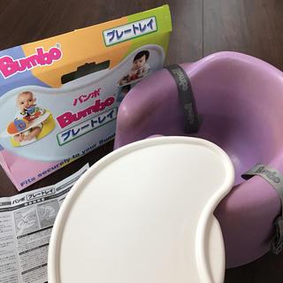 バンボ(Bumbo)のバンボ テーブル ベルト付き(その他)