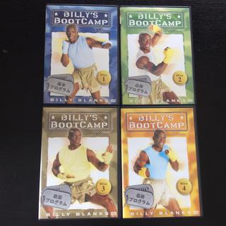 ビリーズブートキャンプ BILLY'S BOOT CAMP DVD 1~4 (スポーツ/フィットネス)