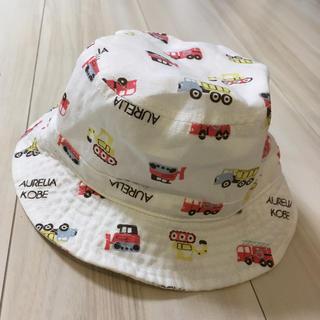 幼児用 帽子50cm