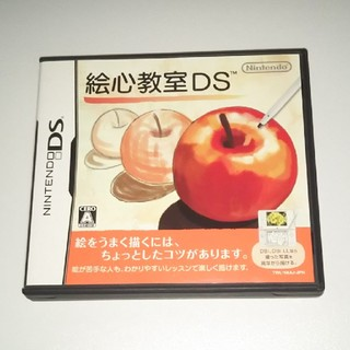 ニンテンドーDS(ニンテンドーDS)の絵心教室DS(携帯用ゲームソフト)