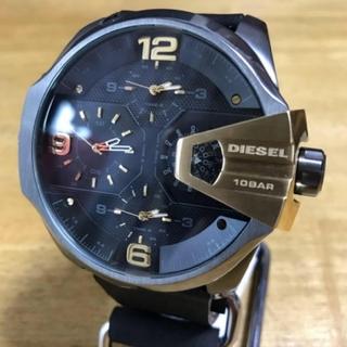 ディーゼル(DIESEL)の【新品】ディーゼル DIESEL クオーツ メンズ 腕時計 DZ7377(腕時計(アナログ))