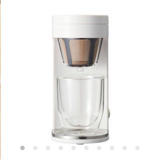 MUJI (無印良品) - 無印良品 コーヒーメーカー MJ-SCM1 保証期間内