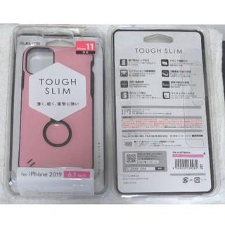 エレコム(ELECOM)のiPhone11 TOUGH SLIM リング付き衝撃吸収 耐衝撃 281(iPhoneケース)
