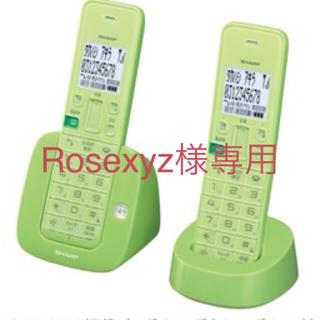 SHARP - コードレス 電話機 子機2台 シャープ JD-S07CW